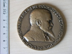 Medal Bronze Sample from P.Turin RRR